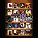 Yin Le Da Quan 101 (6CD)/Shirley Kwan