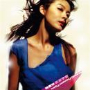 Zheng Dong 10 X 10 Wo Zhi Ai Chang Pian - Kelly Chen (Hua Hua Yu Zhou)/Kelly Chen