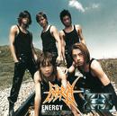 E3 2/Energy
