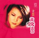 Jin Zhuang/Tracy Huang