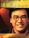 Ban Li Jin 88 Ji Pin Yin Se Xi Lie - Kenny Bee/Kenny Bee