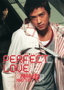Perfect Love/Daniel Chan