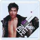 On Hits/Zhi An Xu