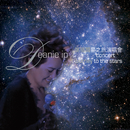 Journey To The Stars Live (2 CD)/Deanie Ip