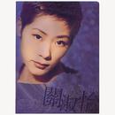 DSD Series- Shirley Kwan/Shirley Kwan