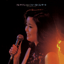 Back to Black First Concert/Teresa Teng