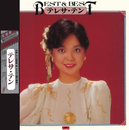 Back To Black Best & Best/Teresa Teng
