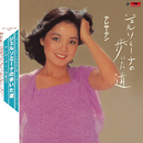 Back To Black  Feng Er Yu Er/Teresa Teng