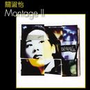 K2HD Montage II/Shirley Kwan