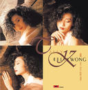 BTB - Xaing Feng Zai Ban Sheng - Kuang Mei Yun Jing Xuan/Cally Kwong