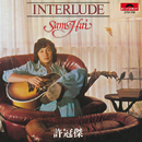 BTB Interlude (CD)/Sam Hui