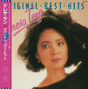 Back To Black Original Best Hits/Teresa Teng