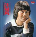 BTB - Ricky Hui/Ricky Hui