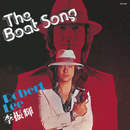 BTB The Boat Song/Zhen Hui Li