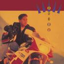 Qing Ren (CD)/Alan Tam
