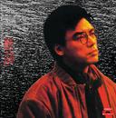 BTB - Ting Tao/Kenny Bee