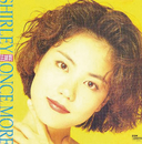 Shirley Once More/Faye Wong