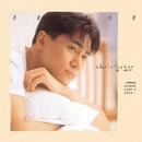 BTB - Ni Zui Xi Huan De Ge/Christopher Wong
