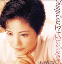 Everything/Faye Wong