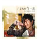 Zhu Guang/Eric Suen