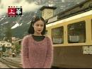 Deng Ni Deng Dao Wo Xin Tong (Karaoke)/Alicia Kao