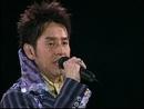 Bu Ying Zai You Yi (Live)/Alan Tam