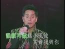 Reng Ai Zhu Ni (2005 Live)/Alan Tam