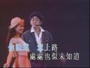 Lu Die Lu ('91 Live)/Alan Tam