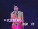 Ling Chen Yi Wen ('91 Live)/Alan Tam