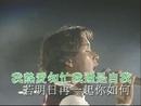 Han Shi Ni Dong De Ai Wo ('94 Live)/Alan Tam