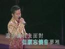 Shui Zhong Hua (2005 Live)/Alan Tam
