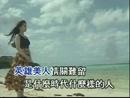 Qing Guan (Karaoke)/Alicia Kao