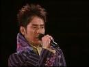 Jiu Hong Se De Xin (Live)/Alan Tam