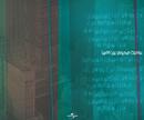 More Than Classic (3 CD)/Leon Lai