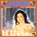 Wen Ming Lei/Paula Tsui