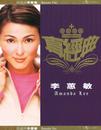 Zhen Jin Dian/Amanda Lee