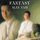 Fantasy/Alan Tam