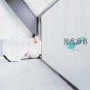 Xia Zhi Han Feng/Alan Tam