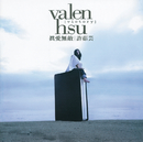 Victory/Valen Hsu