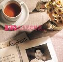 Cheng Shi Min Ge Jin Shuan/Albert Au