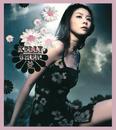 Ai/Kelly Chen