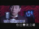 Hong Chen Sui Yue (Music Video)/Alan Tam