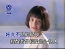 Wei She Mo Wo De Zhen Huan Lai Wo De Teng (Karaoke)/Alicia Kao