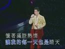 Wang Bu Liao Nin (2005 Live)/Alan Tam