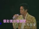Jia Ru Wo Shi Zhen De (2005 Live)/Alan Tam