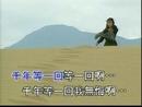 Qian Nian Deng Yi Hui (Karaoke)/Alicia Kao