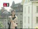 Zang Xin (Karaoke)/Alicia Kao