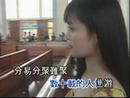 Gun Gun Hong Chen (Karaoke)/Alicia Kao