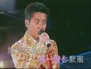 Yu Si Qing Chou (2005 Live)/Alan Tam