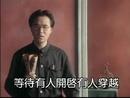 Yi Shi Qing Yuan (Karaoke)/Angus Tung